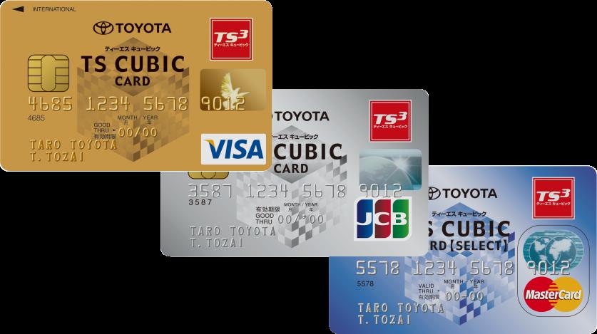 ポイント トヨタ カード 税金や法人税の支払いでポイントが貯まるクレジットカード比較