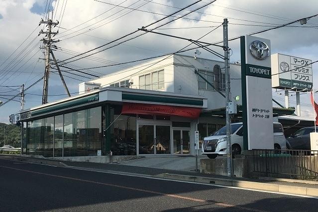 市 コロナ ウイルス 三田 兵庫県/新型コロナウイルス感染者の発生状況